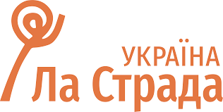 Ла Страда – Україна